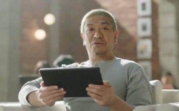 松本人志の顔が変わった画像