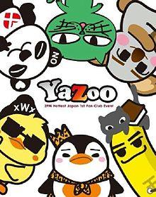 NIZOOの内容は?NiziUの動物キャラクターの販売(2PMのキャラクター)画像