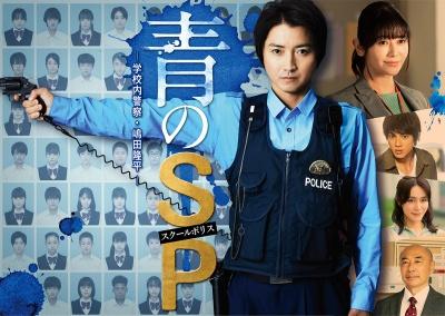 【動画】真木よう子の滑舌の悪さの理由は?青のSP画像