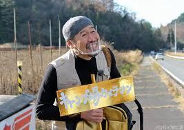 【顔画像】渡部陽一の現在は?テレビ番組に出演している画像(広島のローカル番組)