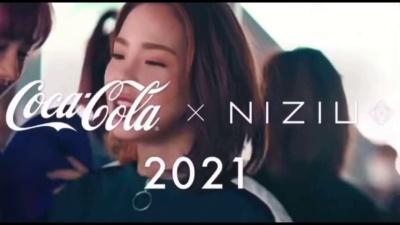 NiziUのコーラはどうやったら当たる?画像