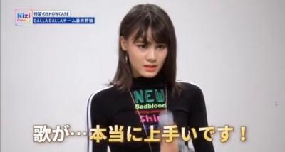ニナの髪色が黒に戻った?ニナの過去の髪色変化(虹プロジェクトの黒い髪色画像)
