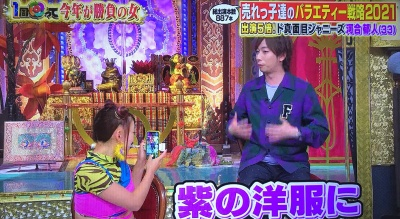 河合郁人が服にFをつける理由は?いつも紫の服をきている理由(画像)