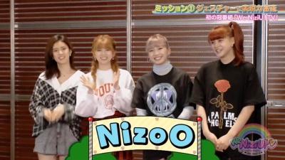 【NiziU】NIZOOって何?NIZOOの由来はWe NiziU! TV画像