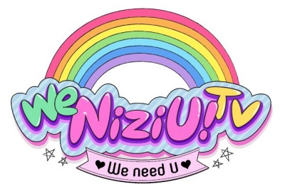 NIZOOの内容は?NiziUのバラエティ番組画像