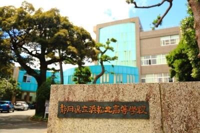 浜松北高等学校画像