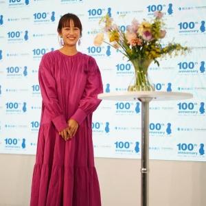 前田有紀と花の画像