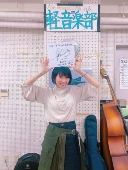 草野華余子の関西大学軽音楽部時代の画像
