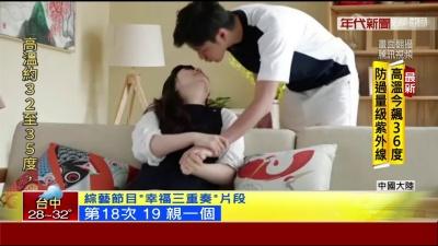 愛ちゃんと旦那江宏傑の画像
