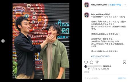 加藤清史郎と草なぎ剛の画像