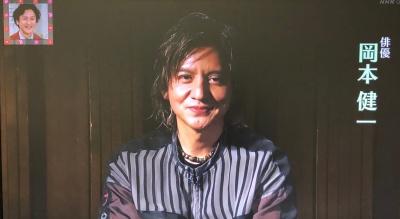 岡本健一画像