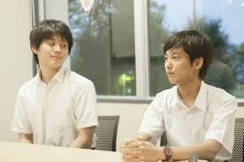 東大王後藤弘の高校生クイズインタビュー画像
