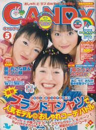 岡本奈月「CANDY」雑誌の画像
