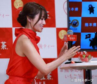 深田恭子の午後の紅茶新作発表会画像