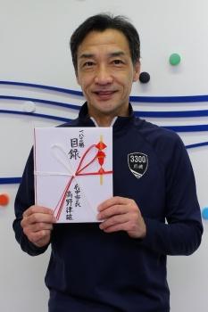 川﨑皇輝・星輝兄弟の父親はボートレーサーの画像