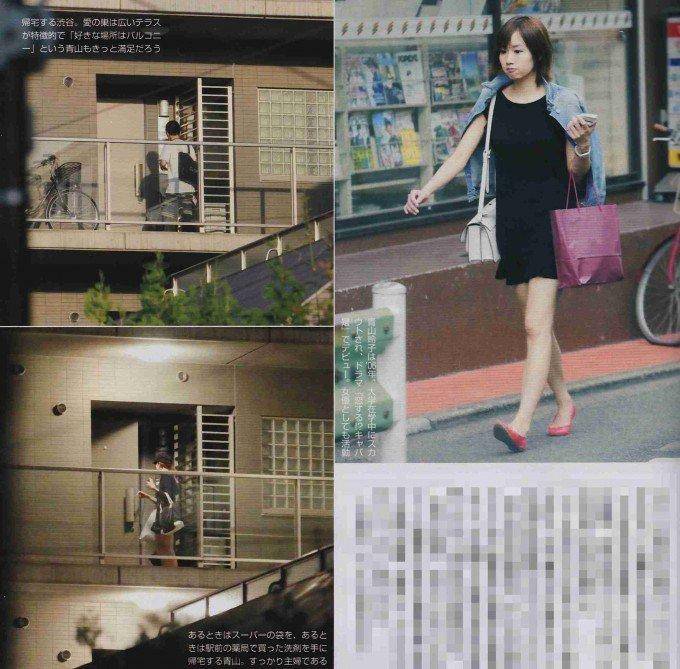 渋谷すばると青山玲子のフライデー画像
