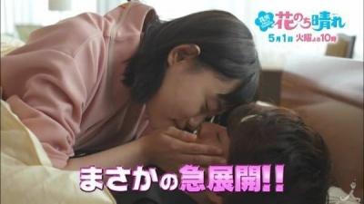 平野紫耀のキスシーン③花のち晴れ杉咲花とのキスシーン画像