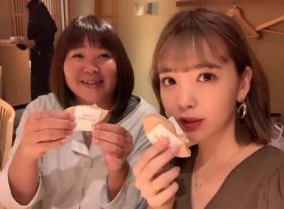 藤田ニコルと母親の仲良し画像