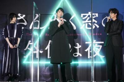 鈴木唯と岡田将生の共演シーン②さんかく窓の外は夜の完成披露試写会の画像