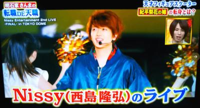 紀平萌絵はNissyのバックダンサーとして踊っていた画像