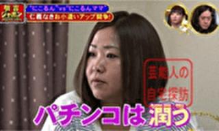藤田ニコルの家族構成(母の画像)