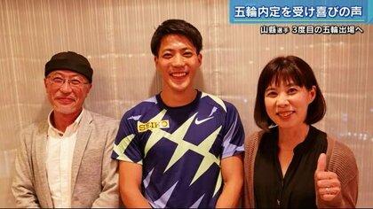 山縣亮太さんの父と母の画像