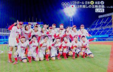 ソフトボール日本代表画像
