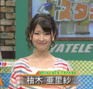 柚木亜里紗のスポーツキャスター時代画像