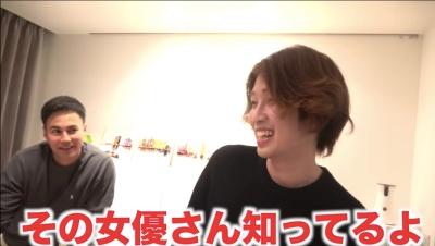 カルマの元カノは今田美桜はデマ!画像