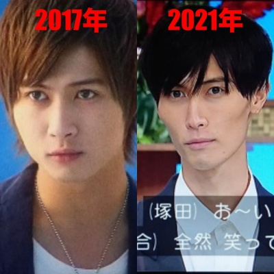 橋本良亮2021年と2017年の画像比較