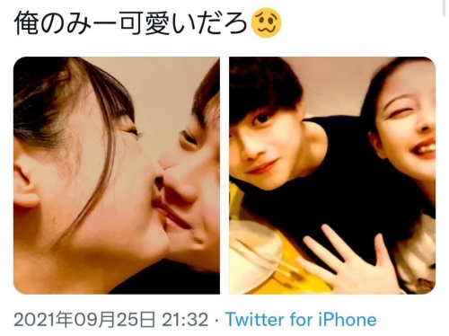 STU今泉美利愛が活動辞退した原因と言われるキス画像