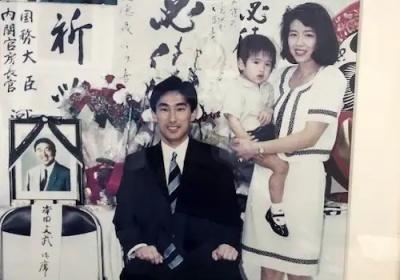 岸田文雄の夫人の若い頃の画像